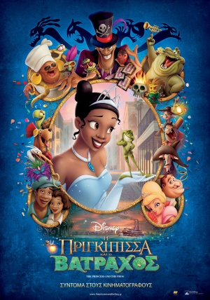 The Princess and the Frog 1772x2531