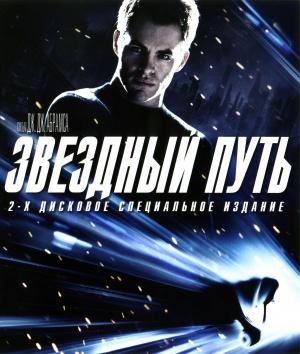 Star Trek 2224x2622