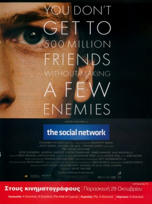 The Social Network 1150x1540