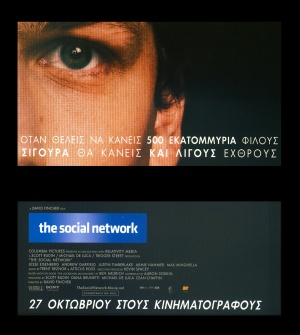 The Social Network 1747x1950