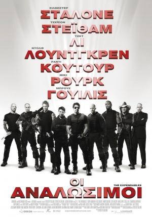 The Expendables 840x1200