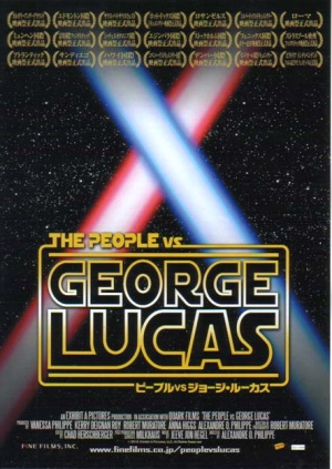 The People vs. George Lucas 443x625