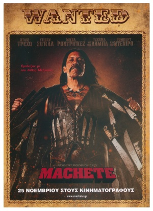 Machete 1762x2420