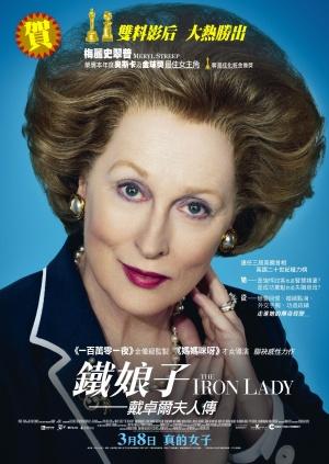 The Iron Lady 1454x2048