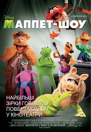 The Muppets 2172x3124