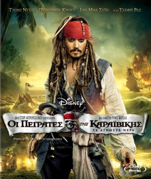 Pirates of the Caribbean: On Stranger Tides 1427x1693