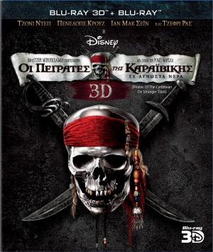 Pirates of the Caribbean: On Stranger Tides 1442x1700