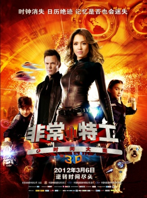 Spy Kids 4: All the Time in the World 612x825