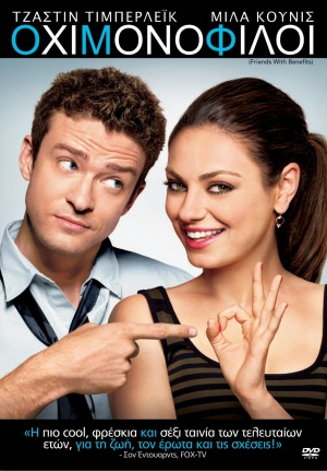 Friends with Benefits 1172x1682