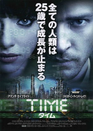 In Time 2520x3536