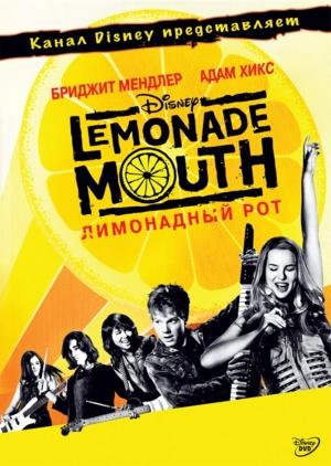 Lemonade Mouth 669x941
