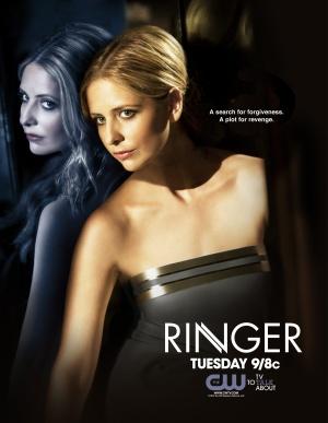 Ringer 2547x3288