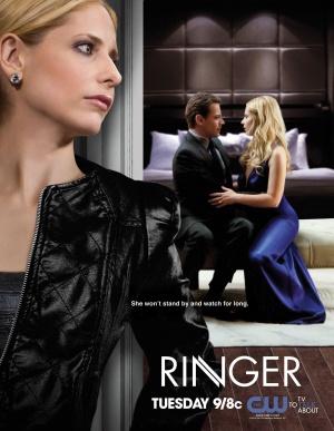 Ringer 1936x2500