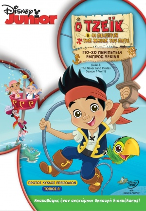 Jake and the Never Land Pirates 1168x1682