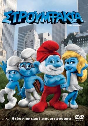 The Smurfs 1172x1682