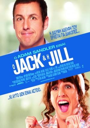 Jack e Jill 565x800