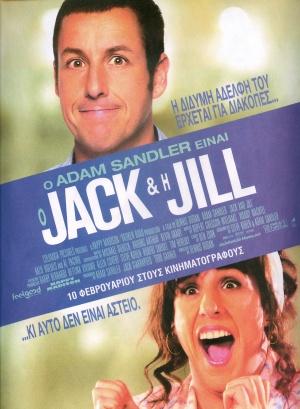 Jack e Jill 1576x2150