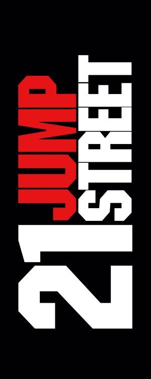21 Jump Street 1200x3000