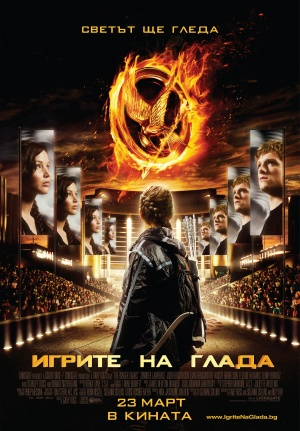 The Hunger Games 1997x2869