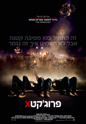 Project X 1639x2362