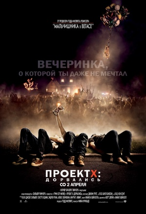 Project X 3415x5000