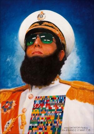 The Dictator 1660x2361