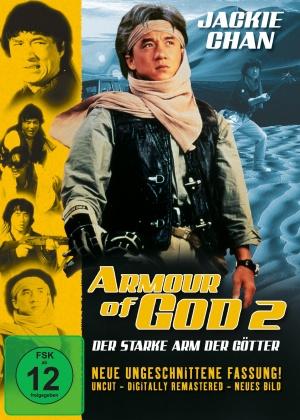Mission Adler - Der starke Arm der Götter 1181x1654