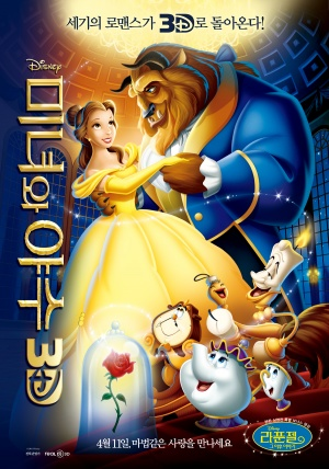 Beauty and the Beast 1200x1710