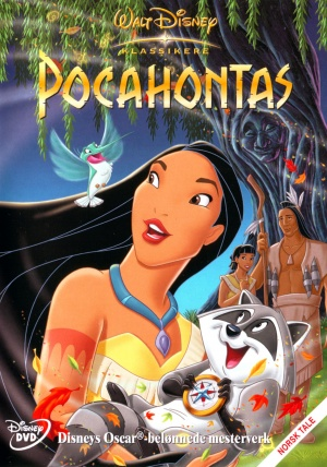 Pocahontas 1525x2174