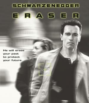 Eraser 1610x1860