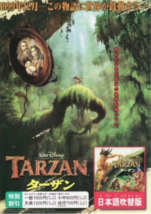 Tarzan 424x600