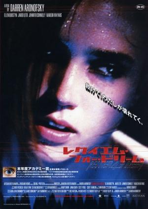Requiem for a Dream 516x728