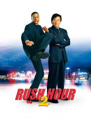 Rush Hour 2 3636x5000