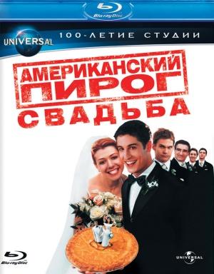 American Wedding 694x888