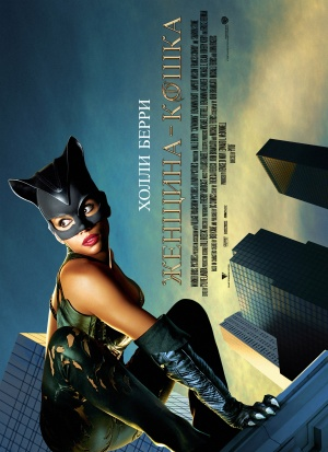 Catwoman 3629x5000