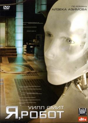 I, Robot 3200x4454
