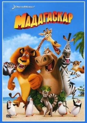Madagascar 706x1000