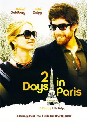2 Days in Paris 1540x2174