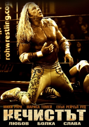 The Wrestler 706x1000