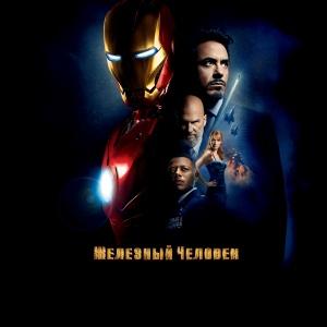 Iron Man 5000x5000