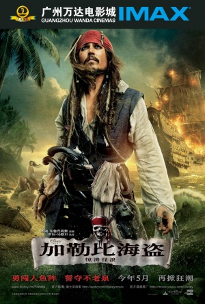 Pirates of the Caribbean: On Stranger Tides 1080x1600