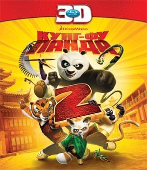 Kung Fu Panda 2 350x406