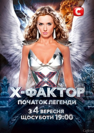 The X Factor 511x720