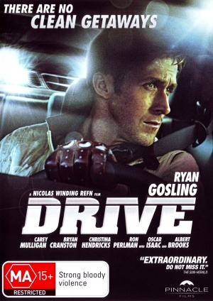 Drive 1540x2174