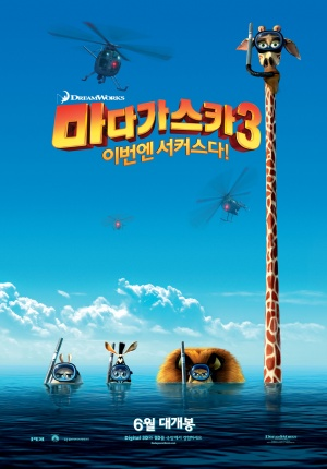 Madagascar 3: Europe's Most Wanted 1978x2835