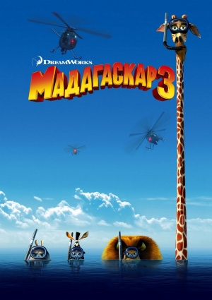 Madagascar 3: Europe's Most Wanted 706x1000