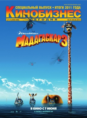 Madagascar 3: Europe's Most Wanted 728x989