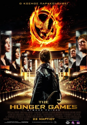 The Hunger Games 559x800