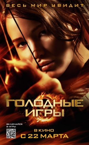 The Hunger Games 991x1604