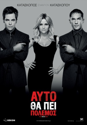 This Means War 2067x2953